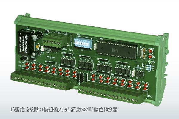 电路板 机器设备 600_400